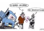 好意搭乘出意外,驾驶员是否要承担责任?