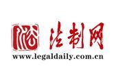 深圳一男子侵吞43名清洁工补偿金获刑