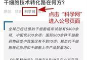 """北京交通大学""""12∙26""""事故调查报告公布:校党委书记、校长等12人被问责"""