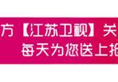 """""""红烧狮子头""""意外爆笑揭面:李玖哲,好久不见!"""