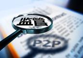 湖南省地方金融监督管理局:实施分类监管评级 取消违法违规小额贷款公司的业务资质