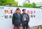 中国电影教育博物馆筹建启动