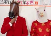 综艺策不停:湖南卫视跨年演唱会超厉害观看指南 开启上帝视角追明星
