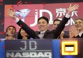 京东发布11.11销售战报 1小时下单金额达60亿