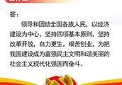 南京发布14名市管干部任职前公示