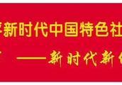 「头条」日新控股实际控制人吕某某被抓!相关投资人快去报案!
