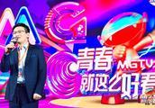 黄晓明张天爱乐华四子现身助阵芒果TV