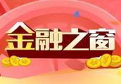 """浙江日报丨永康农商银行""""小微信用贷""""唤醒企业信用 凭信用最高可贷500万元"""
