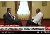 """被CNN记者追问""""中国债务陷阱"""" 肯尼亚总统:我们也从美"""