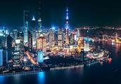预祝首届中国国际进口博览会圆满成功 中央广播电视总台版夜上海