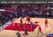 NBA单场三分记录历史排名 汤普森破纪录单场14记三分 库里13记三分视频回顾