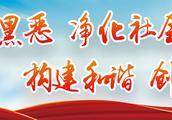 中国地震台网正式测定:马关县发生2.9级地震 震中位于大栗树乡 暂无人员伤亡