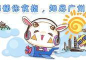 """恭喜!TVB视帝荣升做爸爸!相差22年的""""父女恋""""曾惹争议……"""