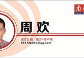 四季度广东政府网站抽查,惠州合格率100%