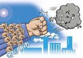 四川首次划定大气污染防治重点区域,共涉及15市,有没有你家乡?