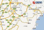 吉林抚松发生3.1级地震