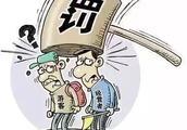 「丽江壹条」丽江机场新增恢复8个通航点 / 11月3日起 丽江将施行新的旅游诚信指导价
