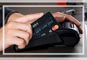 信用卡代偿违规调查:无需操作自动还款 实为非法套现
