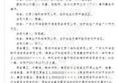 滴滴出行拼车专利侵权案细节公布:请求回北京审理被驳回