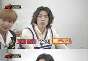 「Infinite」「新闻」181105 东雨成为《校园突袭2018》NCT Dream篇特别MC