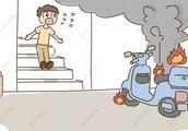 """影响消防安全的日常十大不良行为,快来看看你有没有""""踩到雷""""?"""