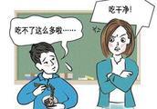 """午餐必须吃完?日本中小学""""光盘行动""""引争议"""