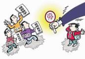 """南通海门开展""""史上最严""""校外培训机构整治"""