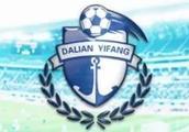 「U23联赛」大连一方0-0战平山东鲁能泰山