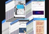 荔枝携手中青网举办第一届全国大学声音乐节 600万人投选3800份音乐作品