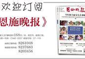 蘇州銳翔電子科技有限公司待遇怎么樣?