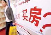 """向违规房产利益说""""不"""" 杭州专项治理违规房产交易行为"""