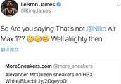詹姆斯发推怼大牌抄袭?!Alexander McQueen运动鞋撞了NIKE Air Max 1?