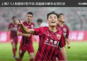 2018英超第29轮冠军之战比赛回顾 上海上港VS北京人和首发球员一览
