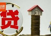 北京等9省市住房高杠杆被央行点名 京城房贷将继续收紧