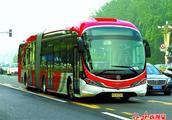"""北京公交司机需""""打不还手、骂不还骂"""" 2020年覆盖一键报警"""