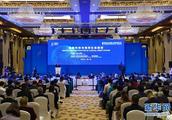 第五届世界互联网大会各项分论坛开启