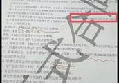 融创红岛湾高层住宅物业费4.9元/㎡/月 业主高喊:住不起!