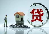 北京等9省市住房高杠杆被点名四季度京城房贷将继续收紧