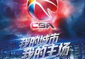 CBA第9轮综述:北京终结广厦8连胜 八一力克北控获第三胜