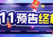 「丽江推荐」60G国内流量免费拿,快点进来领取!