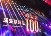 """9小时剁手51亿!河南人在天猫上消费能买空""""大卫城+国贸360全年"""""""