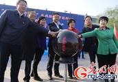 """2018""""食品安全中原行""""在宁陵县启动"""