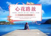 2019年泸沽湖、大理双廊、沙溪古镇、丽江古城、香格里拉7日滇西北环线深度游