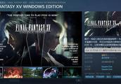 《最终幻想15》三款DLC取消 玩家在Steam上疯狂刷差评