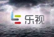 王思聪向乐视索赔9785万,乐视网称法律效应存疑