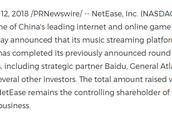 快讯|网易云音乐获光大控股旗下新经济基金等6亿美元新一轮融资,中国在线音乐市场潜力巨大