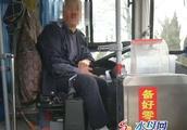 海阳公交车司机与乘客互殴 一个被罚款一个被拘留