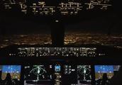 多名客机飞行员在爱尔兰上空发现UFO:当地正调查