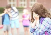 校园欺凌大整治!起侮辱性绰号属欺凌,屡教不改将开除学籍!