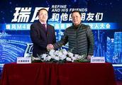 80万用户背书 瑞风M4自动行政版北京上市